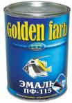 """Эмаль ПФ-115 ГОСТ """"GOLDEN FARB"""""""