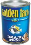 """Эмаль для пола ПФ-266 """"GOLDEN FARB"""""""
