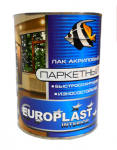"""Лак акриловый паркетный """"EUROPLAST"""" полуматовый"""
