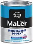Emal_molot (1)